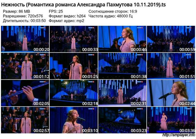 http://images.vfl.ru/ii/1573490803/60c28d81/28525822_m.jpg
