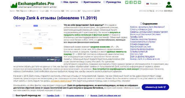 http://images.vfl.ru/ii/1573562058/b35a8b6d/28534421.jpg