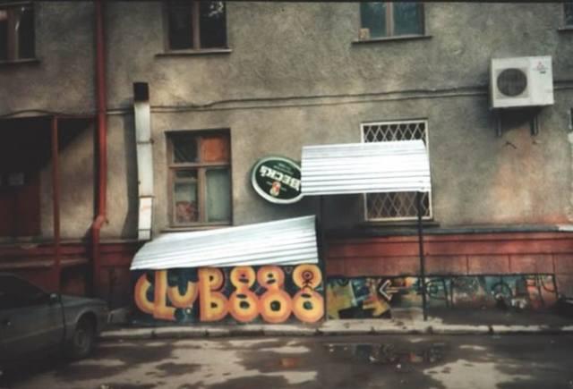 http://images.vfl.ru/ii/1573822670/82a58466/28570197_m.jpg