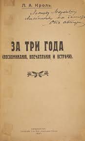 http://images.vfl.ru/ii/1574012073/3ef9b341/28594037_m.jpg