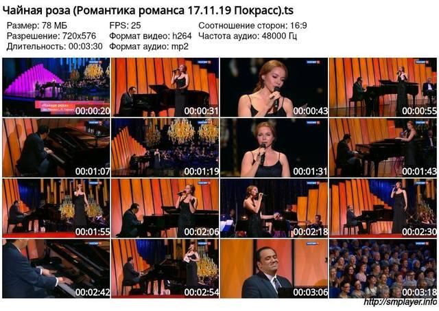 http://images.vfl.ru/ii/1574048360/5f8f8de2/28597350_m.jpg