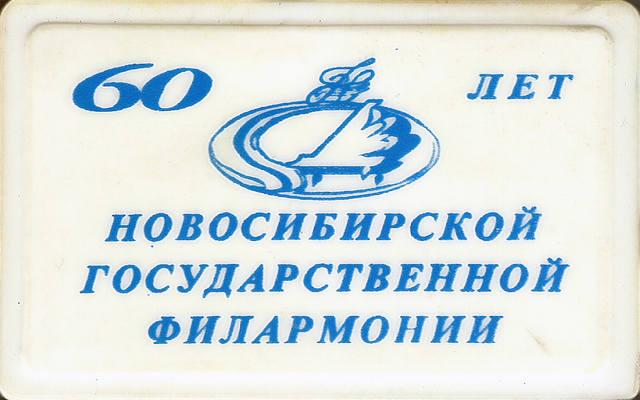 http://images.vfl.ru/ii/1574051081/f5b707c5/28597514_m.jpg