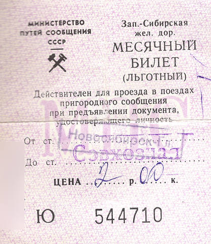 http://images.vfl.ru/ii/1574053254/bed10e8a/28597619_m.jpg