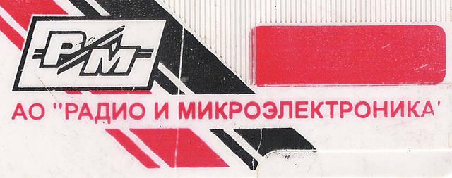 http://images.vfl.ru/ii/1574053473/1145ce6c/28597629_m.jpg