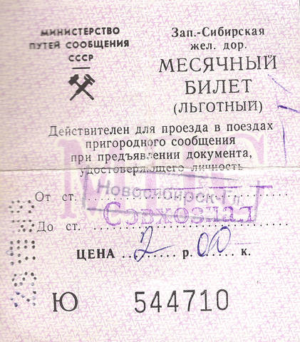 http://images.vfl.ru/ii/1574060133/47c7d880/28598411_m.jpg