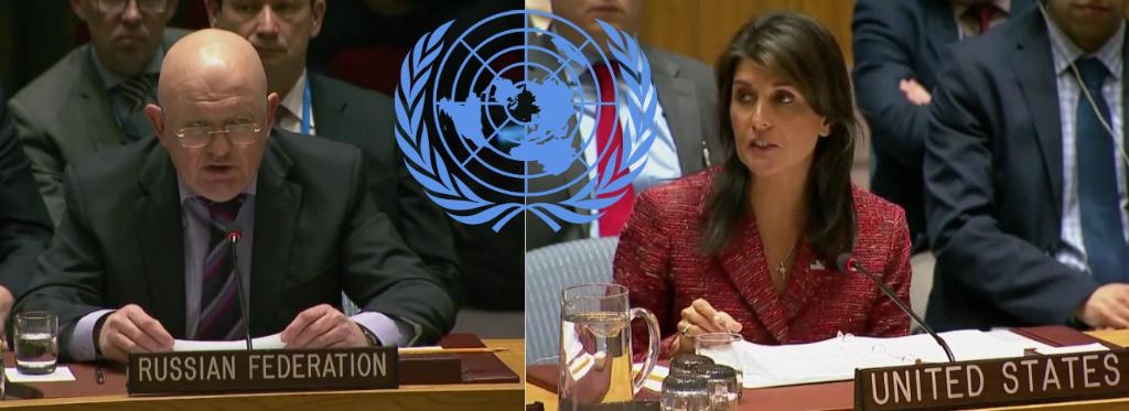 Небензя ООН