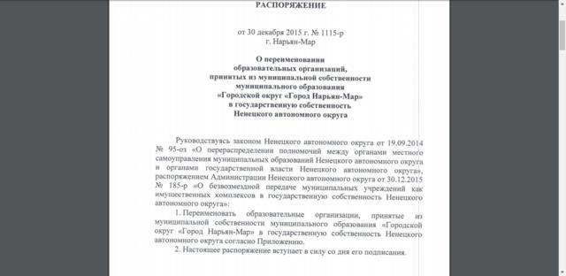 http://images.vfl.ru/ii/1574089220/37760ddb/28604144_m.png