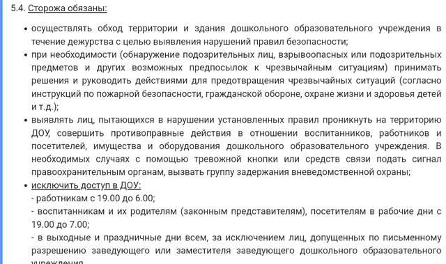 http://images.vfl.ru/ii/1574096440/af8b3072/28605340_m.jpg