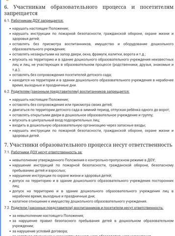 http://images.vfl.ru/ii/1574096468/953a1248/28605343_m.jpg