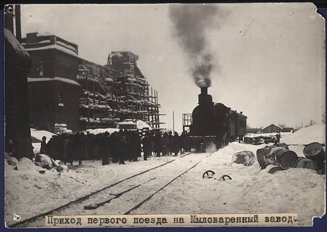 http://images.vfl.ru/ii/1574309170/5a402262/28636103_m.jpg