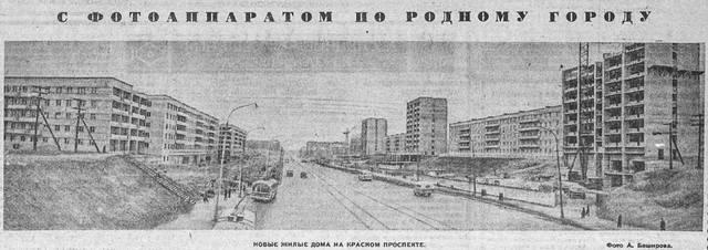 http://images.vfl.ru/ii/1574332377/673e8785/28640442_m.jpg
