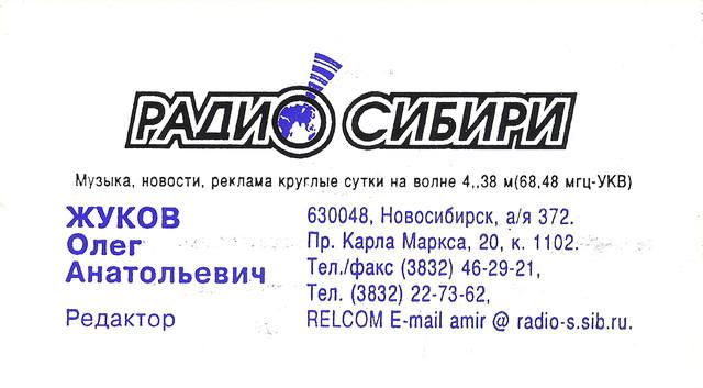 http://images.vfl.ru/ii/1574487112/d378d1ae/28660343_m.jpg
