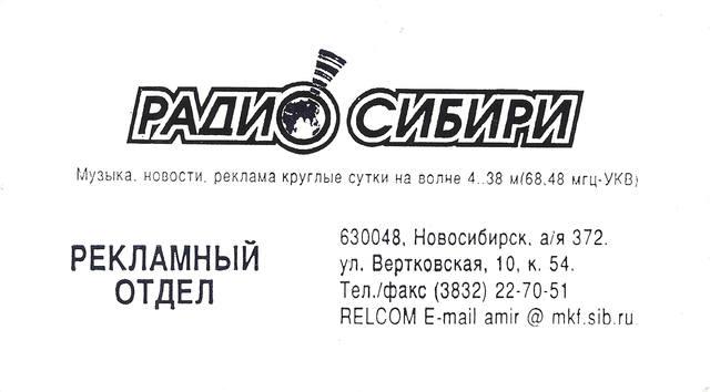 http://images.vfl.ru/ii/1574487113/8ce554cd/28660344_m.jpg