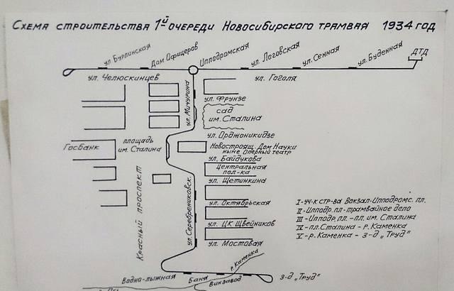 http://images.vfl.ru/ii/1575032557/1df5272b/28741690_m.jpg
