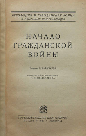 http://images.vfl.ru/ii/1575112718/929e05ea/28751729_m.jpg