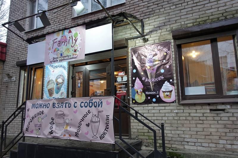Кафе Family в Волхове