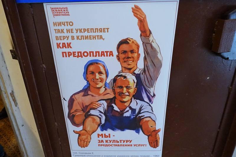 Фабрика рекламы города Волхова