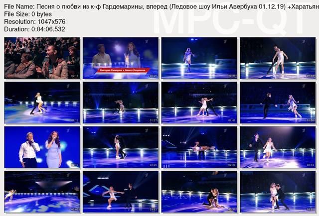 http://images.vfl.ru/ii/1575219727/cbff9bba/28766532_m.jpg
