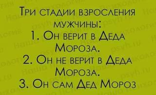 http://images.vfl.ru/ii/1575292309/6ebbe9d8/28775232.jpg