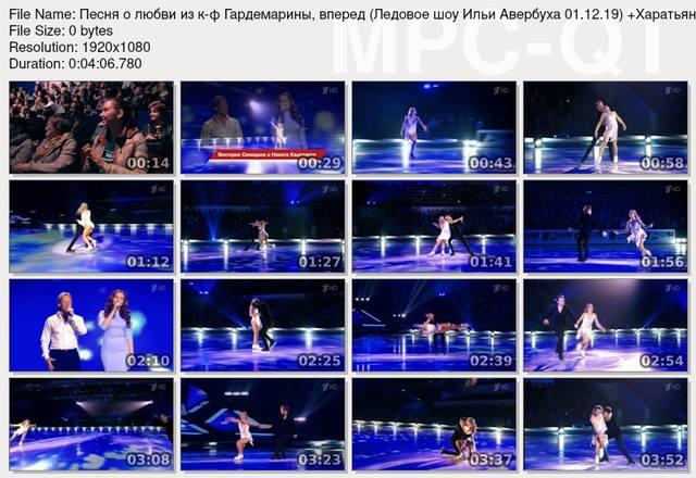 http://images.vfl.ru/ii/1575344670/21c8201d/28782434_m.jpg