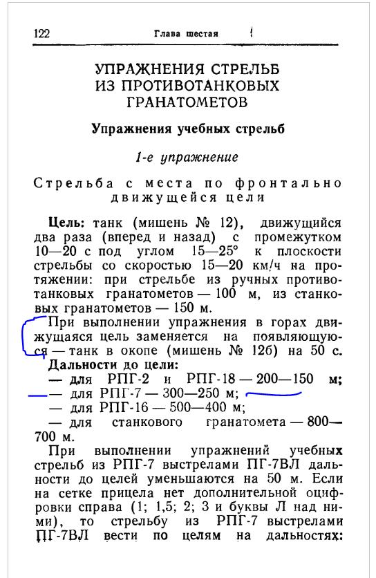 https://images.vfl.ru/ii/1575397772/d4a798ee/28792121.png