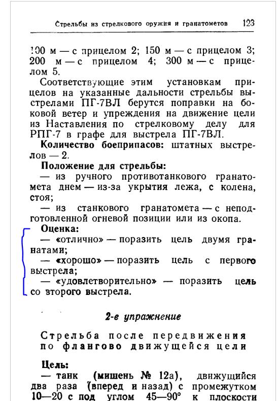 https://images.vfl.ru/ii/1575398070/7405b41d/28792224.png