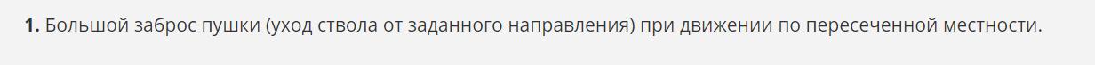 https://images.vfl.ru/ii/1575404832/9814716a/28793192.png