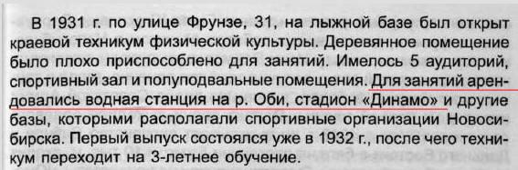 http://images.vfl.ru/ii/1575453261/2d321978/28797109_m.jpg