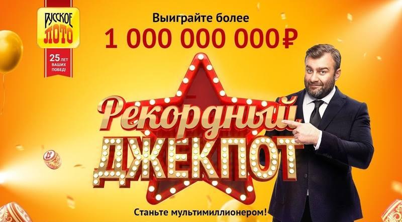 Питер - самый счастливый город России или как разбогатеть потратив сто рублей maxresdefault