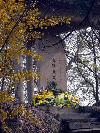 NanjingMassacre Yanziji stone