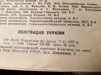 http://images.vfl.ru/ii/1575683442/7437e998/28824818_s.jpg