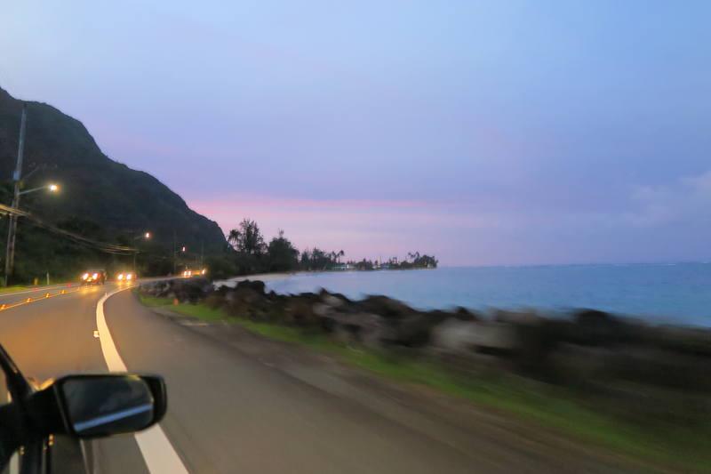Домик на Гавайях