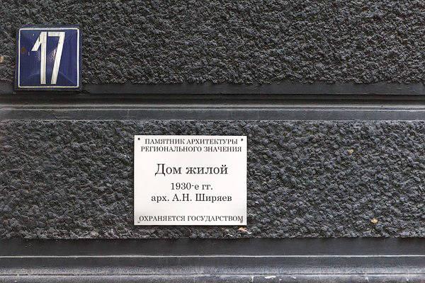 http://images.vfl.ru/ii/1575907624/a0cd331a/28855954_m.jpg