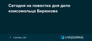 http://images.vfl.ru/ii/1575916179/39c45c44/28857276.png