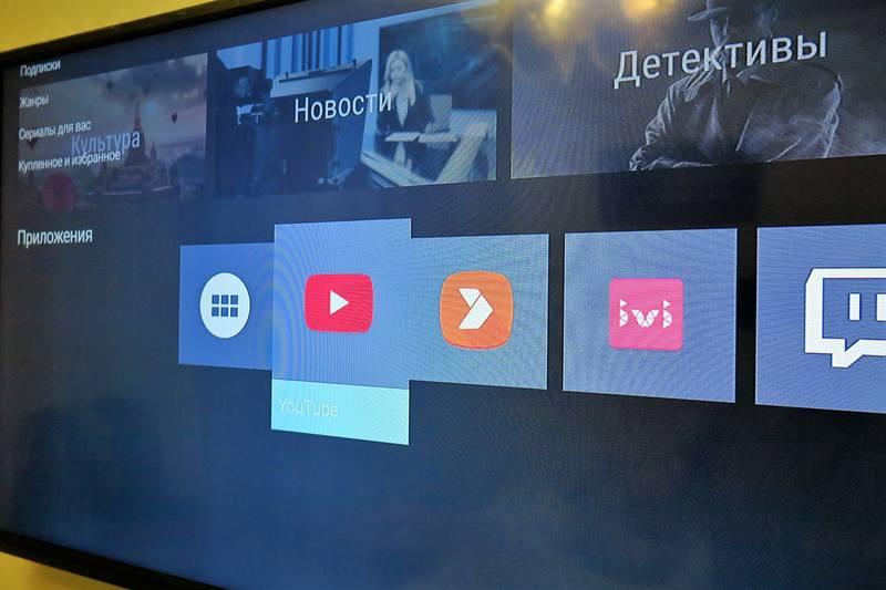 Movix Pro от Дом.ru