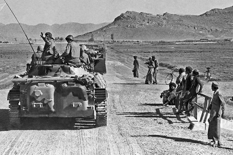 Ввод войск в Афганистан