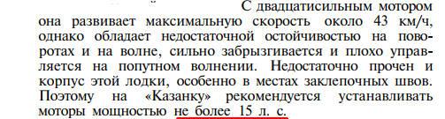 http://images.vfl.ru/ii/1576399479/b8cbcbd7/28914091_m.jpg