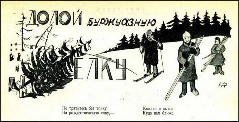 31 декабря - День рождения русской водки и не только... original