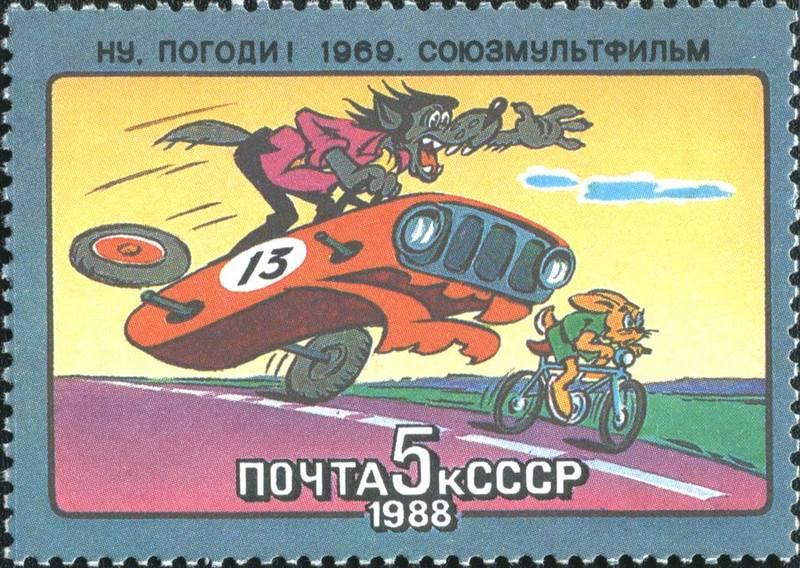 1988 CPA 5918