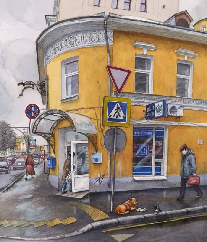 Почта на Пречистенке, угол Барыковского переулка (67х57), 2014 г.