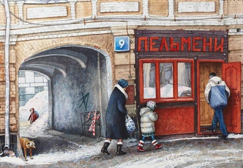 А. Дергилёва