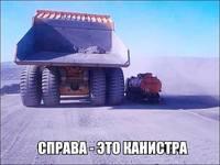 http://images.vfl.ru/ii/1576661930/7f85559b/28948419_s.jpg