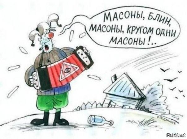 http://images.vfl.ru/ii/1576687694/3d451772/28952982_m.jpg