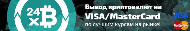 http://images.vfl.ru/ii/1576710045/b1bb776e/28955868_m.jpg