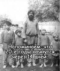 http://images.vfl.ru/ii/1577175328/1a1541b5/29008853.jpg