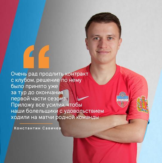 Новости о командах ФНЛ - Страница 3 29010951