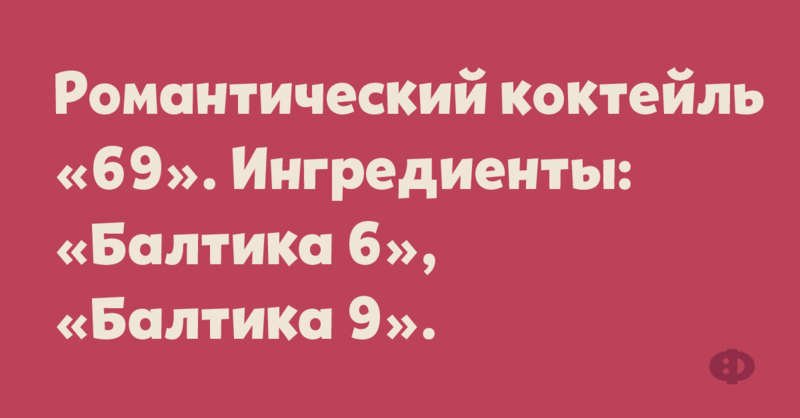 podborka-svezhego-yumora-s-prostorov-seti-04