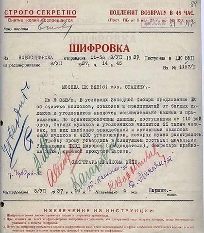 http://images.vfl.ru/ii/1577470394/59b7bbc0/29044995_m.jpg