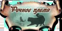 http://images.vfl.ru/ii/1577737145/d3ea3693/29070288.png
