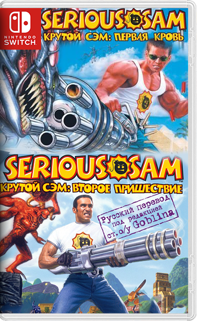 Serious Sam: The First Encounter / The Second Encounter Switch NSP